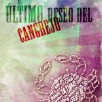 Roberto García Cela: El último deseo del cangrejo