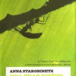Anna Starobinets: Una edad difícil