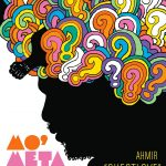 "Ahmir ""Questlove"" Thompson (con Ben Greenman): Mo' Meta Blues"