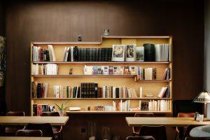 Perspectivas de las críticas literarias y reseñas críticas literarias y reseñas y sus perspectivas Libros prohibidos