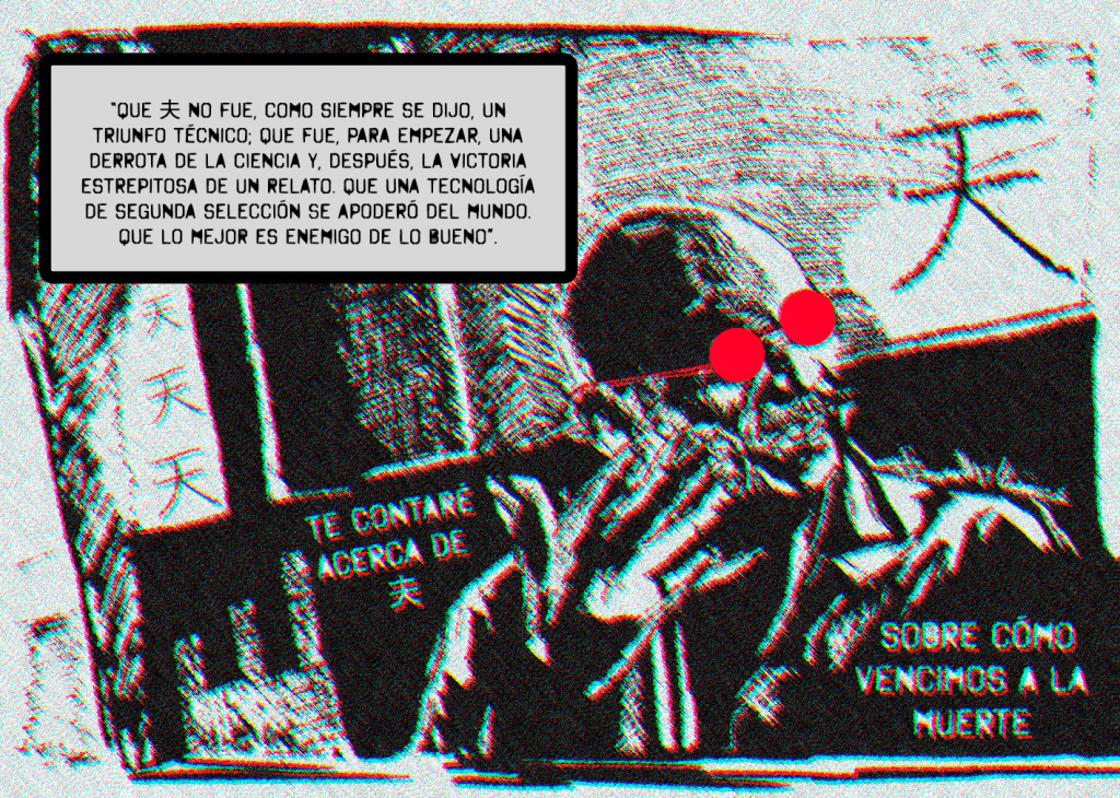 Sinfín. Martín Caparrós. Viñeta 1. Libros Prohibidos